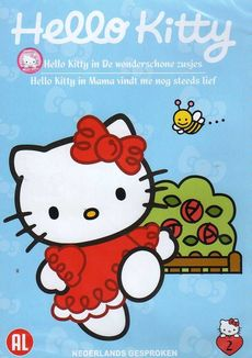 Hello Kitty - 2