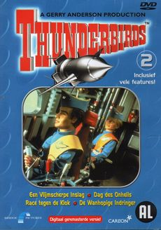 Thunderbirds Deel 2